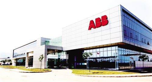 ABB acquires Chinese charging pile company